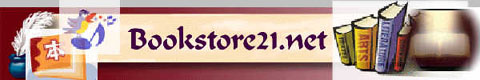 Bookstore21.net--Christian, Academic, and Professional Books Searchlight in association with Amazon.com