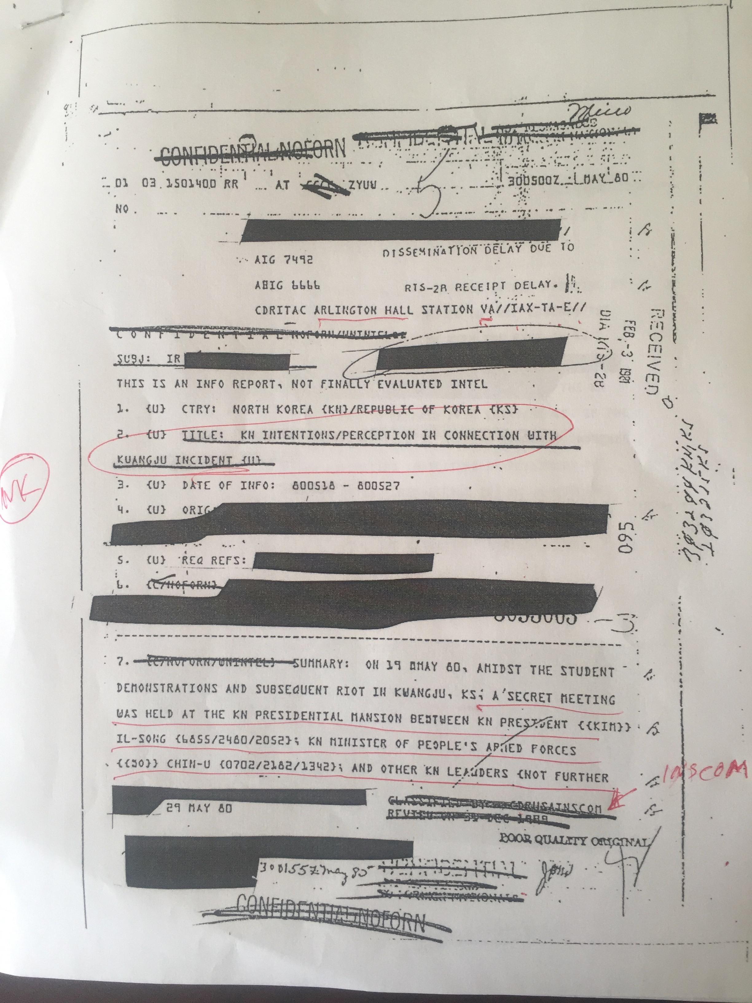 북한의 5월 19일자 상황을 보고한 CIA 문건
