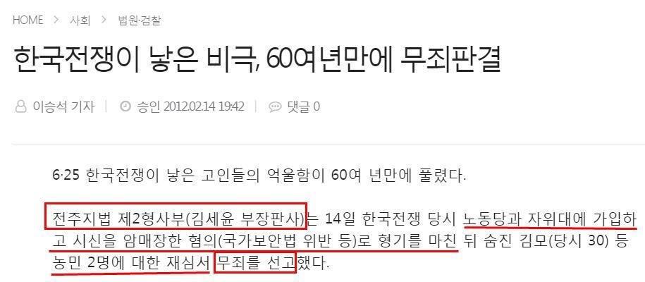 인민군 판사 김세윤